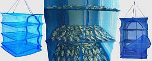 Сушарка для риби (804)