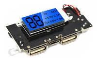 Плата Power Bank с экраном  LCD Зарядка Li-ion 4.2V, Выход 2USB 5V 1A-2A , фото 1