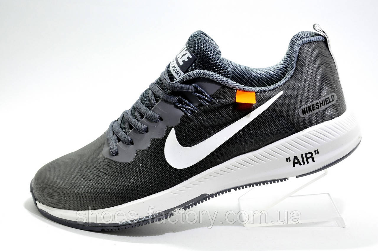 Мужские кроссовки в стиле Nike Air Zoom Shields X OFF-WHITE, Gray\Серые