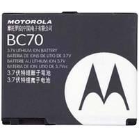 Аккумулятор Motorola BC70 (SNN5769). Батарея Motorola BC70 SNN5769 (1000 mAh) для A1800. Original АКБ (новая)