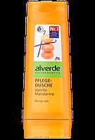 Alverde гель для душа ваниль мандарин Pflegedusche Vanille Mandarine 300мл