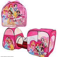 Детская Палатка с туннелем Принцессы 8015 P, в сумке