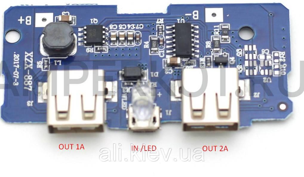 Плата Power Bank Зарядка Li-ion 4.2V, Выход 2USB 5V 1A-2A фонарик