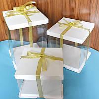 Коробка для торта Квадратная, прозрачная 32*32*40 см Белая