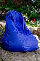 Кресло груша мешок бескаркасное кресло пуф XL Оксфорд синий электрик