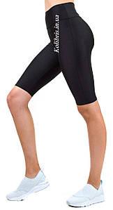 Велосипедки женские из бифлекса черного цвета