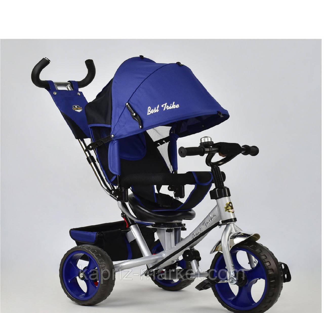 Велосипед трехколесный BEST TRIKE,синий, колеса пена