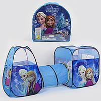 Детская Палатка с туннелем Холодное сердце 8015 FZ, в сумке
