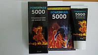 POWERMAN-5000 - Крем для увеличения длины и объёма пениса (Павермен)