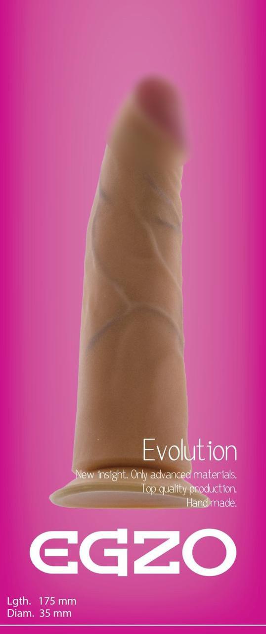Фаллоимитатор 17,5 см/3,5 см реалистичный телесного цвета на присоске EGZO с запахом ванили из киберкожи