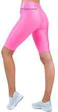 Велосипедки рожевого кольору жіночі з бифлекса розмір 48-50