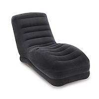 Надувное кресло - лежак Intex 68595