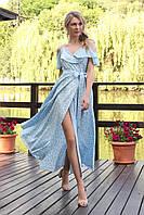 Летнее платье-сарафан длинное с запахом голубое