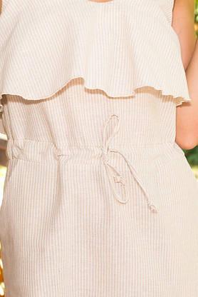 Летнее платье-сарафан льняное в полоску бежевое, фото 2