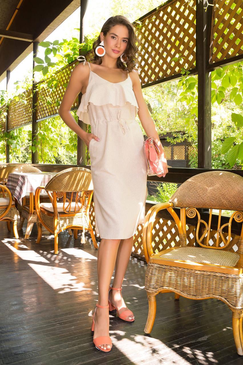 Летнее платье-сарафан льняное в полоску бежевое