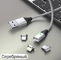 Оригинальный магнитный кабель PZOZ 3A в комплекте с одним коннектором (Lightning, micro USB или USB Type-C)