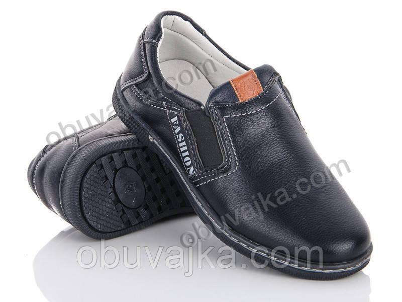 Качественные туфли 2019 для мальчиков от фирмы MLV(31-36)