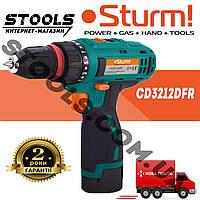 ✅ Дрель-шуруповерт аккумуляторная Sturm CD3212DFR (быстросъемный патрон, DFR)