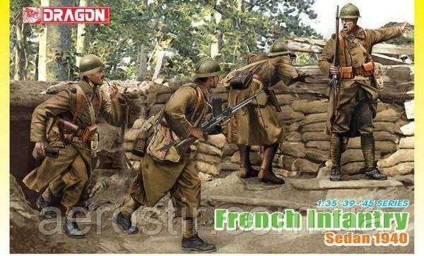 Французские пехотинцы (Sedan, 1940).1/35  Dragon 6738