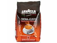 Кофе в зернах Lavazza CREMA e GUSTO Tradizione Italiana, 1кг. Оригинал, Италия