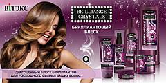 Витэкс - Brilliance Crystals Шампунь для волос Роскошная гладкость, сияние 500ml, фото 2
