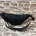 Женская сумка на пояс, бананка, поясная сумка, барыжка, фото 5
