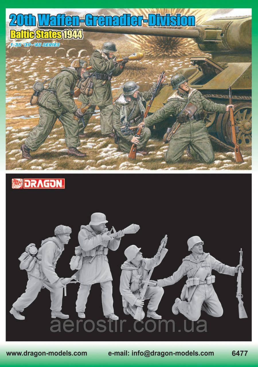 20-я Гренадерская дивизия 1/35 Dragon 6477