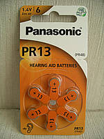 Батарейка Panasonic ZA13