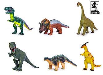 Динозавры резиновые 211-212
