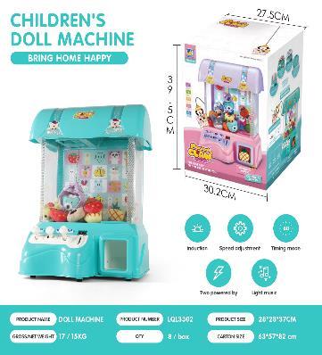 Детский аппарат для вытягивания игрушек 3302 , цвет бирюзовый