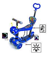 """Самокат Scooter с родительской ручкой """"Пчелка"""" 5in1. Спайдермен. Blue. со светом и музыкой!"""