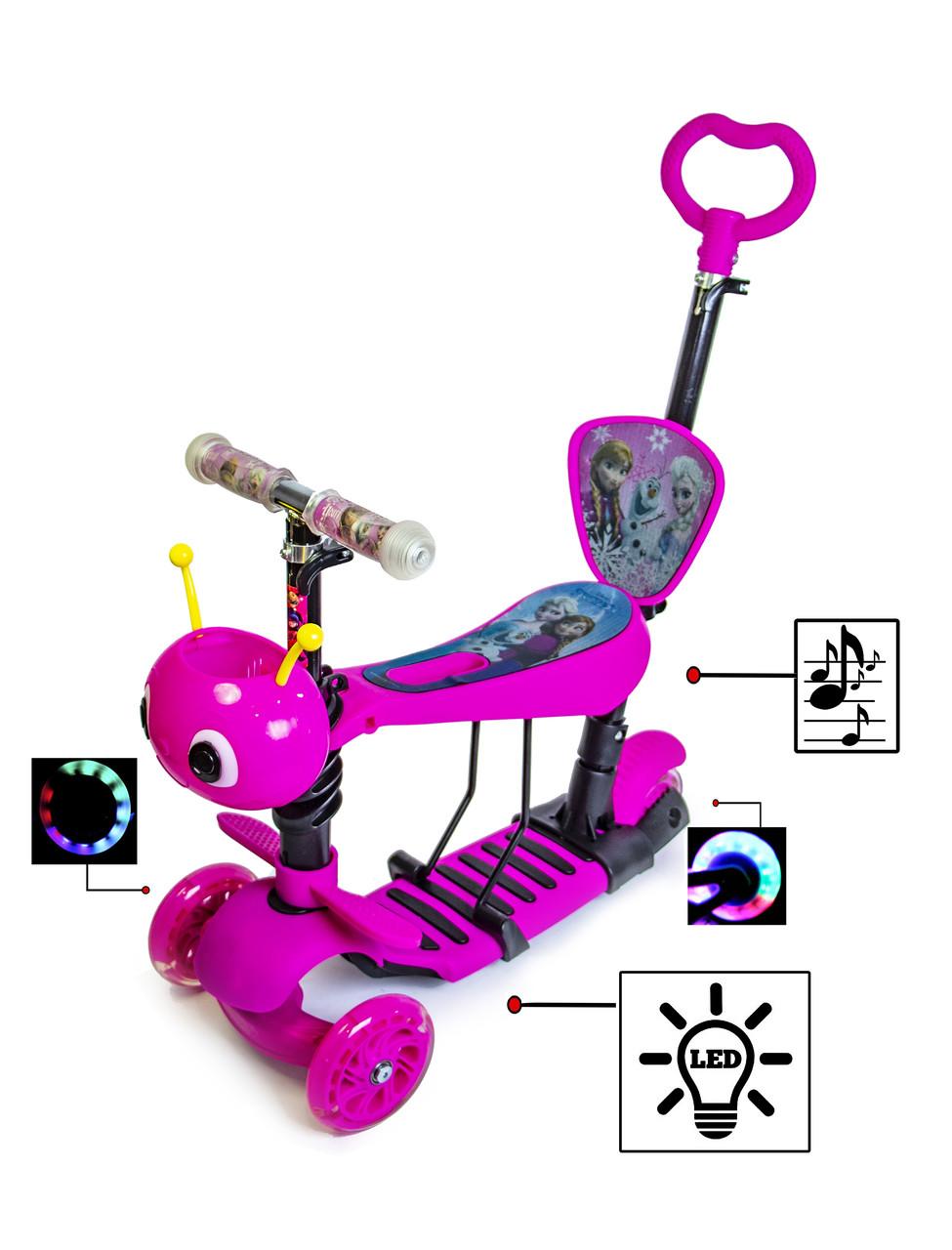 """Самокат Scooter """"Пчелка"""" 5in1. Холодное Сердце. Pink. со светом и музыкой!"""