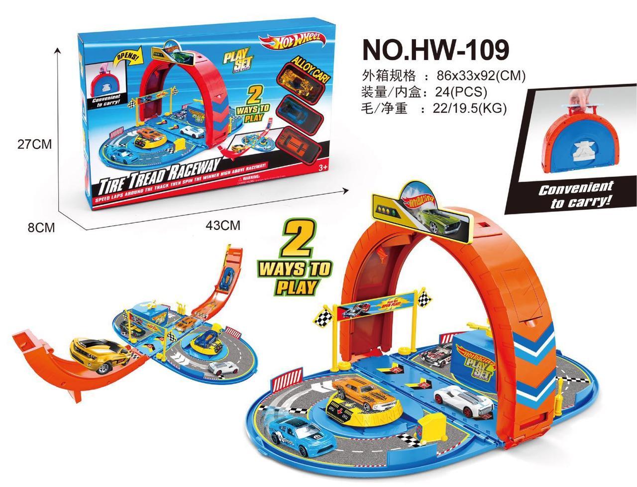 Автотрек Hot Wheels HW-109