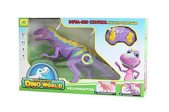 """Интерактивный Динозавр """"Тиранозавр"""""""