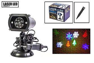Новогодний уличный лазерный проектор 4 цвета  X-Laser XX-MIX-1012