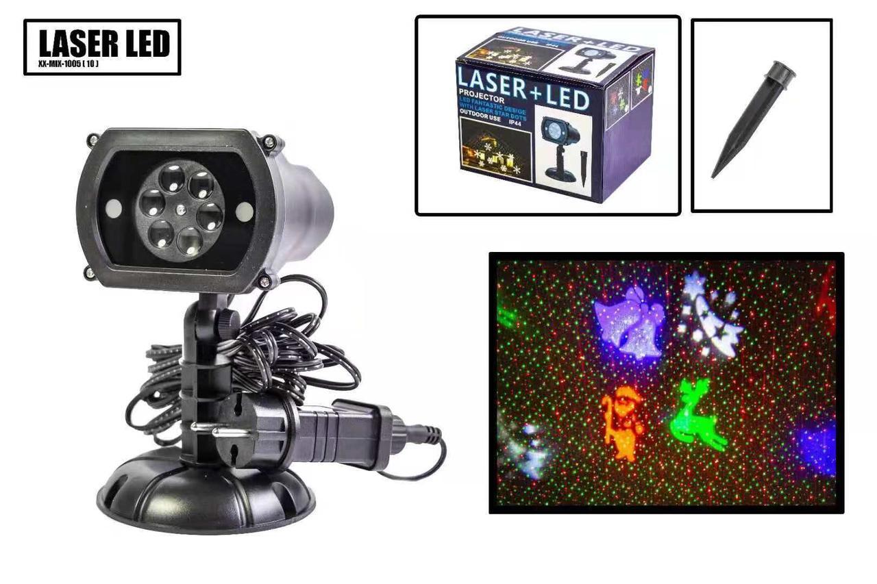 Новогодний уличный лазерный проектор 4 цвета  X-Laser XX-MIX-1005