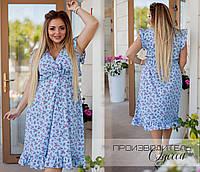 Платье с оборкой и поясом, фото 1