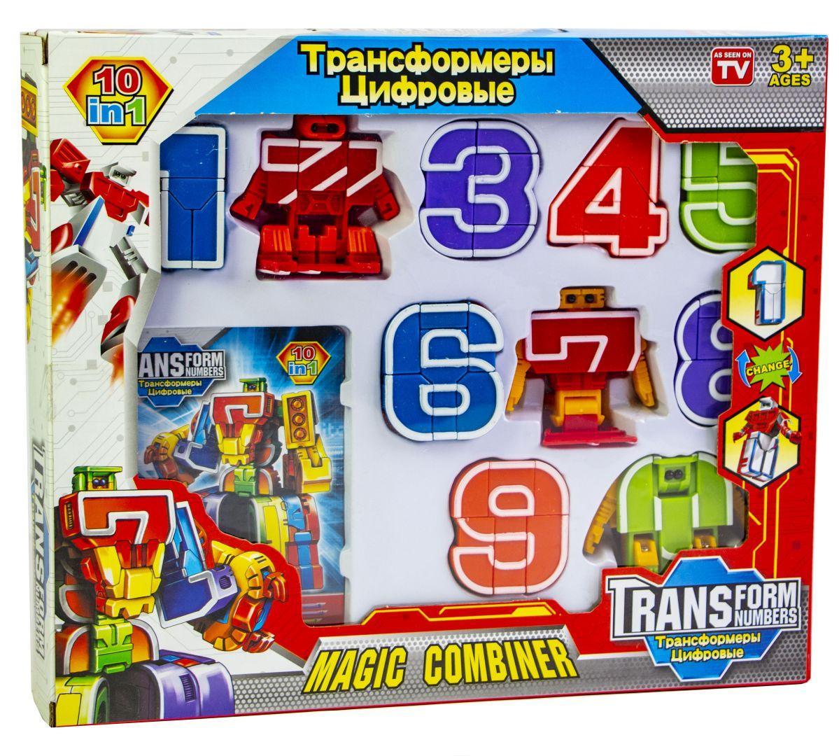 Трансформеры-Цифры