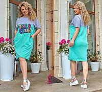 Женское платье футболка с карманами