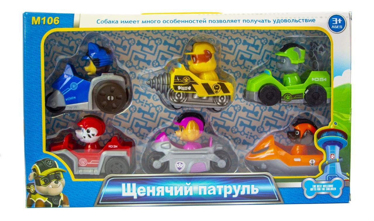 Игровой набор Щенячий Патруль - Спасатели на машинках (M106)