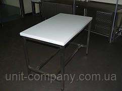 Обробний стіл з поліпропіленової стільницею