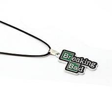 Кулон GeekLand Во все тяжкие Breaking Bad  Br Ba лого