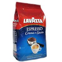 Кофе зерновой Lavazza Espresso Crema e Gusto Лавацца Эспрессо Крема Густо 1кг