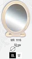 La Rosa дзеркало  1116 MR