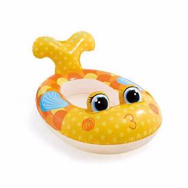 Надувний пліт човник Intex Риба (59380)