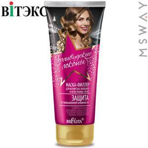 Bielita - Голливудские локоны Маска-филер для волос Защита от повышенной влажности 200ml, фото 2
