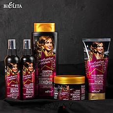 Bielita - Голливудские локоны Маска-филер для волос Защита от повышенной влажности 200ml, фото 3