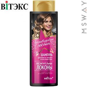 Bielita - Голливудские локоны Шампунь для волос Восхитительные локоны 400ml