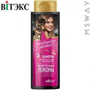Bielita - Голливудские локоны Шампунь для волос Восхитительные локоны 400ml, фото 2