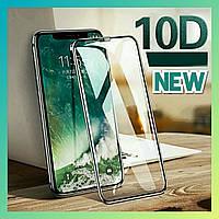 Meizu U10 защитное стекло неполноразмерное